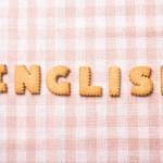 ENGLISHという形のクッキー